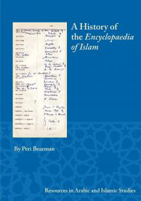 Resources in Arabic and Islamic Studies